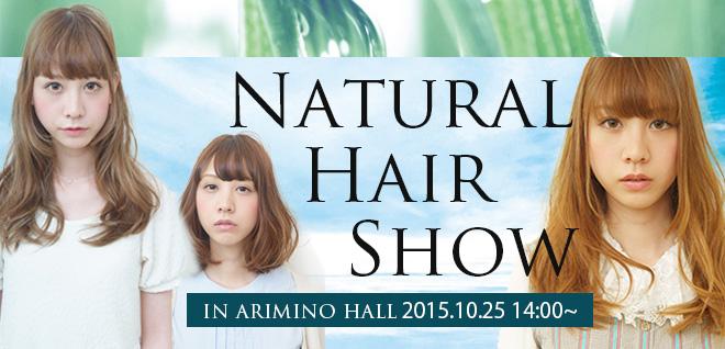 hairshowblog151014